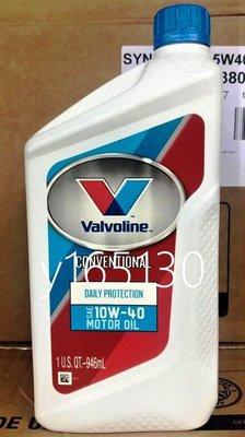 Valvoline Daily Protection Conventional 10W-40美國華孚蘭引擎機油原裝公司貨