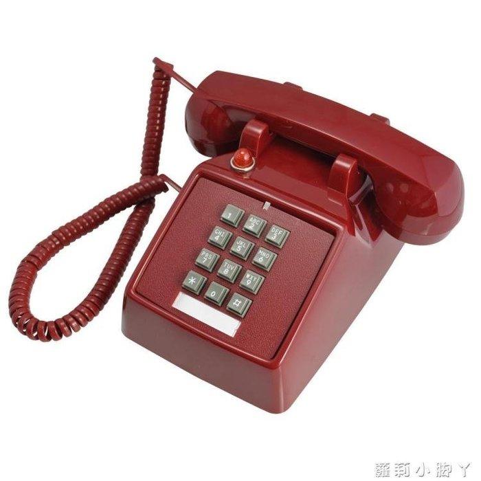 復古電話機比特老式復古機械鈴創意仿古辦公固話座機家用懷舊古董美式電話機