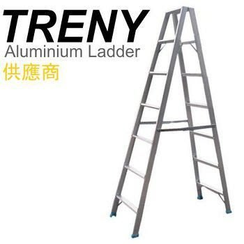 【TRENY直營】7階鋁製輕型梯 7A 扶手梯 工作梯 手扶梯 鋁梯 A字梯 梯子 家庭必備 2536-0
