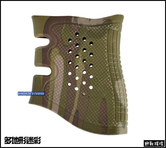 【野戰搖滾-生存遊戲】GLOCK 手槍防滑橡膠握把【Multicam】多地形迷彩M4 AK步槍可用G19 G17 G18