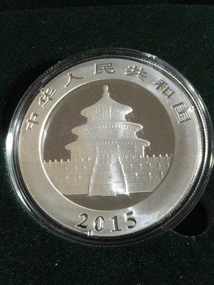 【2015年~中國熊貓1盎司10元銀幣(保真)】