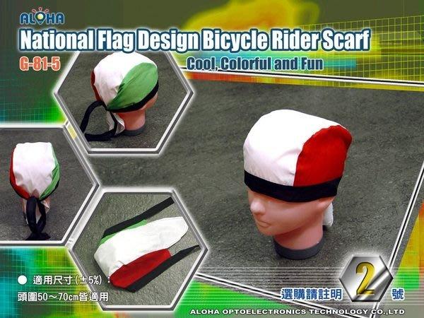 自行車配件批發【G-81-5】腳踏車多色多變綁帶頭巾帽酷炫有型超便宜NT$20元/條