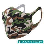 貳拾肆棒球--日本帶回! Mizuno 受注生產接觸冷感 獨家泳衣材質口罩套 可水洗 日製造 迷彩 L size