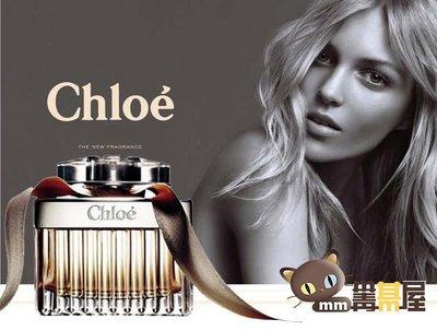 Ψ mm菁其屋 Ψ Chloe' 同名女性淡香精 1.5ml 試香瓶 新北市