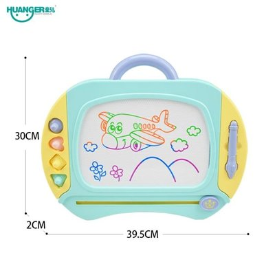 兒童磁性寫字板彩色磁力畫畫板塗鴉板玩具小孩寶寶女孩幼兒1-3歲2HPXW