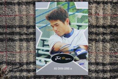 胡金龍 2003 Just Minor 剛旅美生涯首張新人簽名卡 限量163/375旅美好手 王建民陳偉殷胡智為林子偉