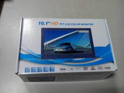 """液晶螢幕顯示器 AV+VGA+ HDMI +BNC監視功能 11 型 10 吋(8V-35V 上下左右反轉""""貨車專用)"""