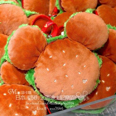 Miss莎卡娜代購【東京迪士尼】﹝預購﹞米奇漢堡 米奇造型漢堡 絨毛娃娃大頭造型 票夾卡套 票卡夾 斜背零錢包
