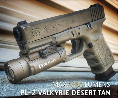 【LED Lifeway】Olight PL-2 Desert Tan (公司貨-附電池) 1200流明沙漠色手槍燈