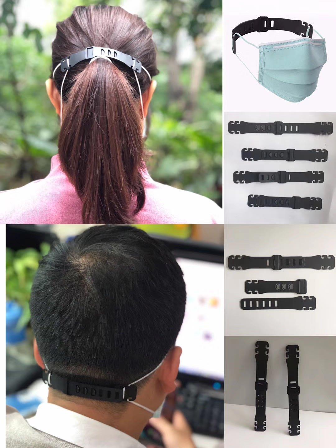 口罩繩調節器