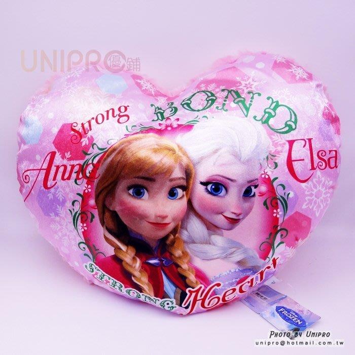 【UNIPRO】迪士尼 冰雪奇緣 FROZEN 艾莎與安娜 玫瑰絨 愛心抱枕 靠墊 正版授權