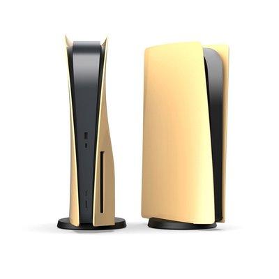 PS5主機保護殼PS5光驅版游戲機替換外殼多色PC硬殼ps5主機殼