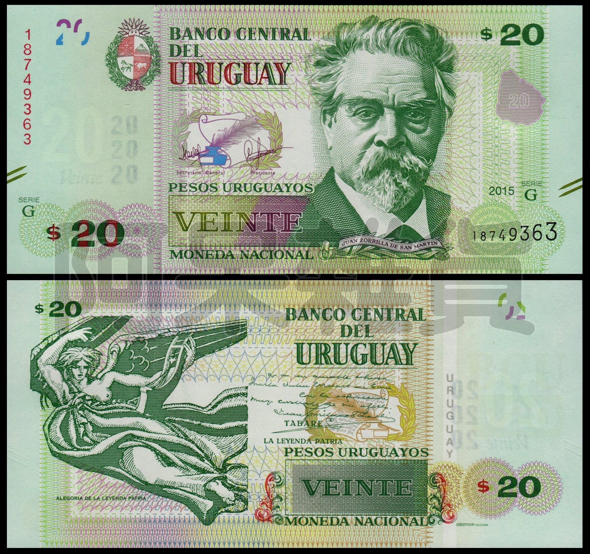 森羅本舖 現貨實拍 烏拉圭 20 比索 南美洲 2015年 鈔票 錢幣 紙鈔 幣 天使 詩人 民族寓言 綠色 五色錢
