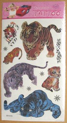 **--紋身貼紙---刺青貼紙---虎造型---TATTOOS---SH-A10