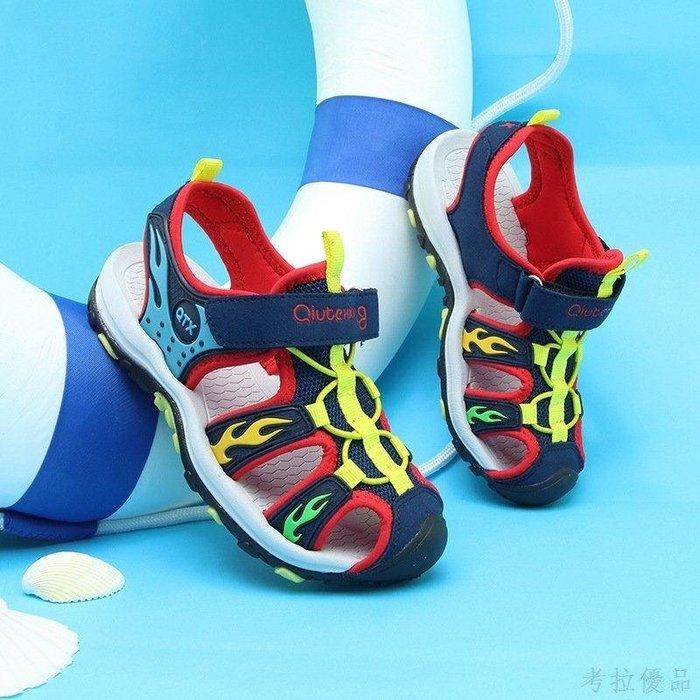 日和生活館 新款夏季火焰塗鴉童鞋涼鞋韓國風運動男童兒童沙灘鞋輕便涼鞋 013S88