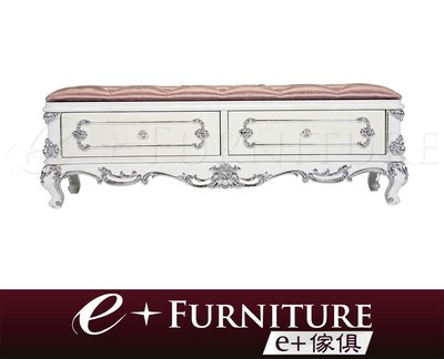 『 e+傢俱 』AB96 特莉普 Tripp 新古典風格 雙抽屜 收納 床尾椅 | 長凳 | 矮凳 布質 牛皮 可訂製