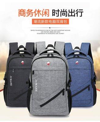 【 新和3C館 送手機支架 】Jumahe  雙肩背包 雙肩包 後背包 休閒包 電腦包 騎行背包