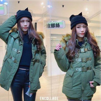 日本專櫃品牌SLY N3B軍綠色毛毛長版大衣 羽絨外套 維娜絲venice日本連線代購