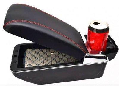 【車王小舖】福斯 golf 七代 Golf七代 雙層扶手箱 雙層扶手 中央扶手 扶手 扶手箱 貨到付款+150