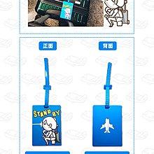 空姐Stand by造型行李吊牌 – 朋友禮物 交換禮物 旅行禮物推薦