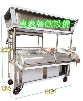 ~~東鑫餐飲設備~~全新 冷藏展示台/...