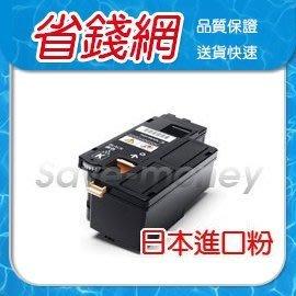 FUJI XEROX 富士全錄 CT201591-4 四色 相容碳粉匣 CP105B/CM205B/CM205f