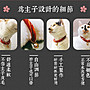 ☆不吃沙西米的貓☆日本和風貓咪招財貓項圈鈴鐺(M號)