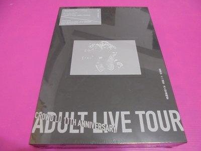 盧廣仲 11週年 大人中演唱會 LIVE 2CD+BD Boxset(盲預購版)