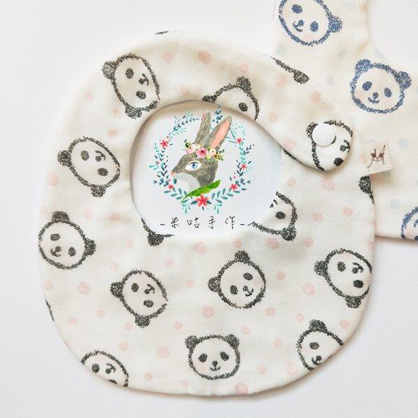 米咕手作 △ 寶寶六重紗 圍兜兜 / 口水巾 / 領巾 |熊貓還是貓熊|