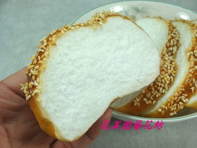【花宴】*白麵包*超仿真~攝影~櫥窗佈...