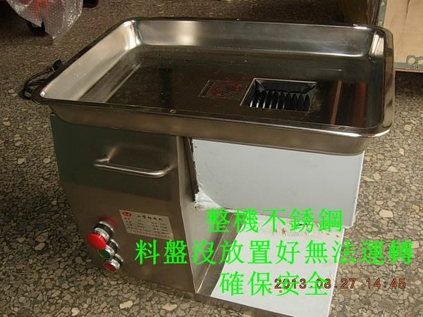 QX系列加硬特殊不鏽鋼刀片 切肉機 切片機