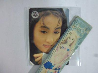 ///李仔糖明星錄*1993香港最受歡迎新人.女歌星黎姿獲銅獎.卡片(s801-14)