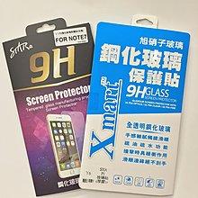 @威達通訊@不碎邊 滿版 3D鋼鐵玻璃 9H鋼化玻璃保護貼 APPLE iPhone7,iPhone7 PLUS 黑 白