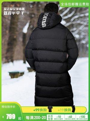 世界杯YYDS~小李子:專柜正品JOMA冬季運動訓練出場長款成人足球輕薄羽絨服男