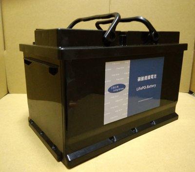 【正晉企業Long Arrow】汽車電池,啟動電池(鋰鐵電池)12V20AH$8800元(方型電池芯,超低內電阻)