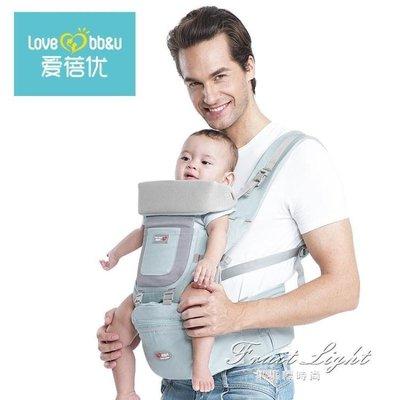 ☜男神閣☞揹帶 愛蓓優嬰兒揹帶多功能四季通用前橫抱式新初生兒小孩腰凳寶寶輕便