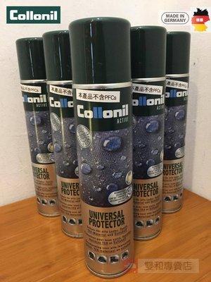 -滿3000免運-[The North Face雙和專賣店]德國 COLLONIL Gore-Tex科技薄膜防水透氣噴劑