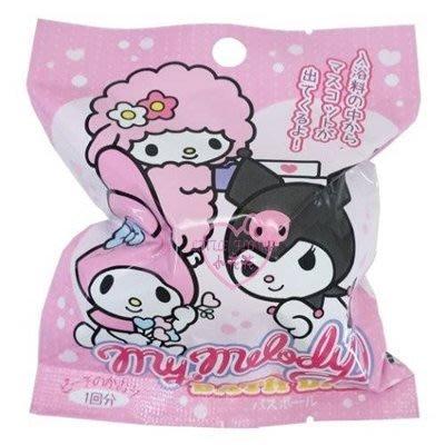 ♥小花花日本精品♥美樂蒂酷洛米沐浴球泡澡球兒童洗澡玩具隨機出貨不挑款~3