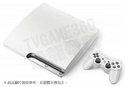 【二手主機】PS3 2507型 白色主機 160G 附原廠無線手把+HDMI線+電源線 3.55版【台中恐龍電玩】