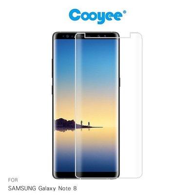 --庫米--Cooyee SAMSUNG Galaxy Note8 液態膠玻璃貼(縮邊) 保護貼 玻璃貼 滿板全膠