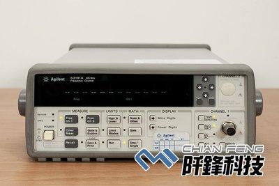 【阡鋒科技 專業二手儀器】安捷倫 Agilent 53181A 10位數/秒 RF計頻器