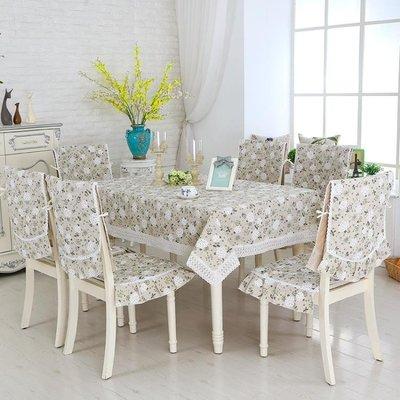餐桌布椅套椅墊套裝臺布椅子套罩茶幾桌布...