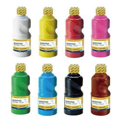 ☆【義大利 GIOTTO】可洗式兒童顏料250ml(單罐)