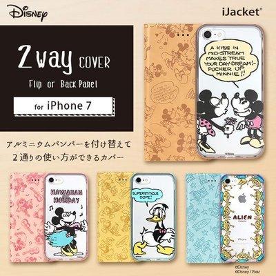 尼德斯Nydus 日本迪士尼 米奇米妮 三眼怪 唐老鴨 翻頁式 透明硬殼 可拆 兩用式 手機殼 4.7吋 iPhone7