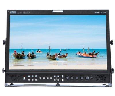 九晴天 租螢幕、monitor出租、租監視器 租鏡頭 出租~BON BSM-183N3G 18.5吋-僅SDI