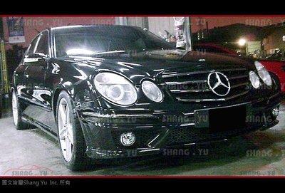 賓士 BENZ W211 E63 AMG 套件 E55 E320 E280 E200 100210010445