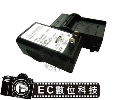 【EC數位】NIKON D600 D610 D800 D810 D7100 V1 D750 EN-EL15 快速充電器