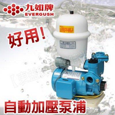 馬達安裝、各式抽水機、加壓機更新..安裝..維修