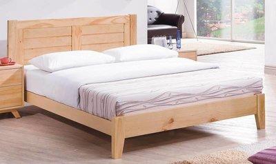 【風禾家具】FHY-145-4@KT本色5尺床台【台中10000送到家】雙人床 床架 松木實木 原木色 北歐風 傢俱