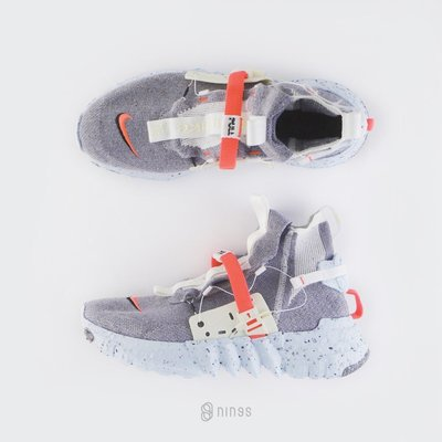 NIKE SPACE HIPPIE 03 THIS IS TRASH CQ3989001
